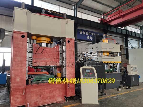 315吨框架式快速薄板冲压机