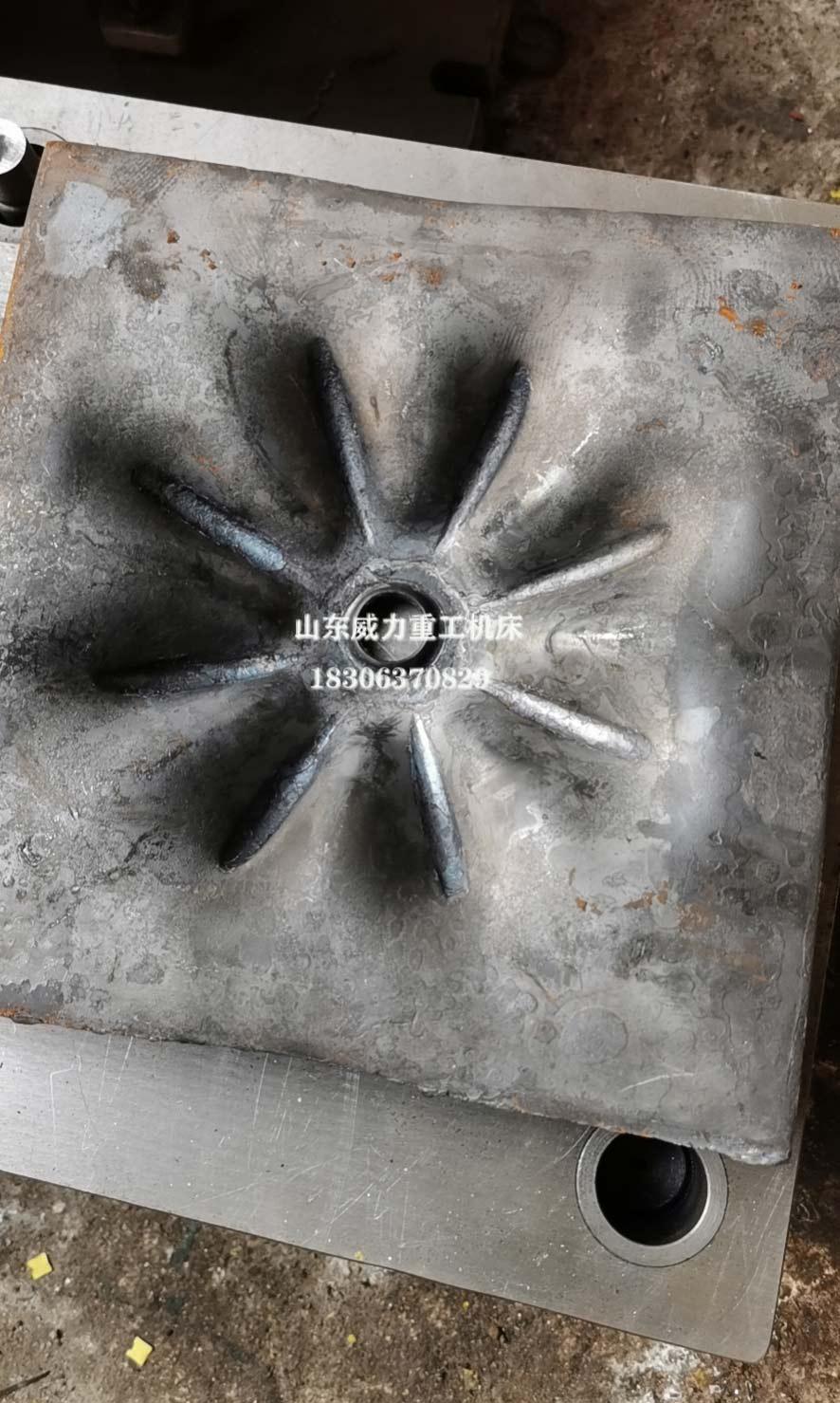 高强度热压锚杆盘