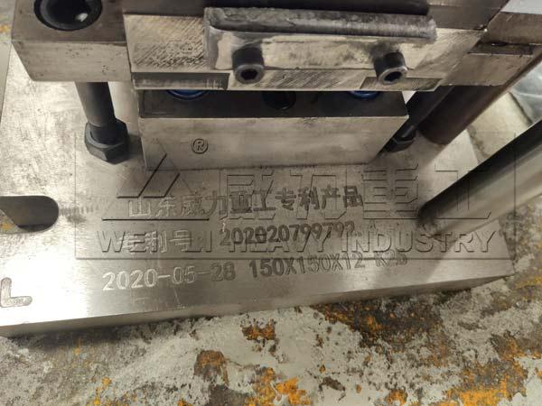 新款锚杆托盘模具专利号
