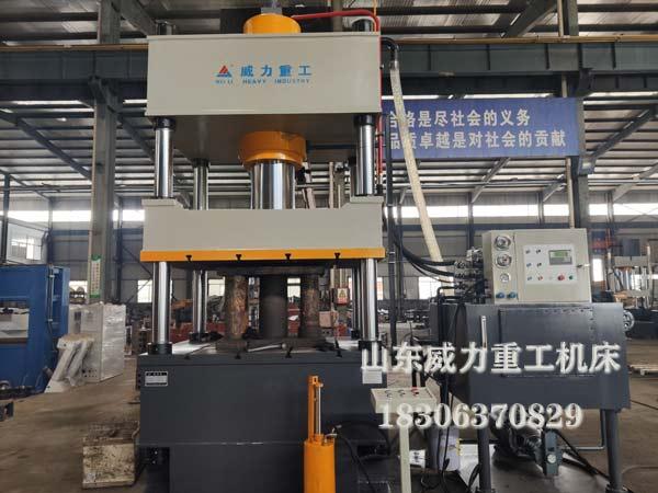4000吨石英石水槽成型液压机