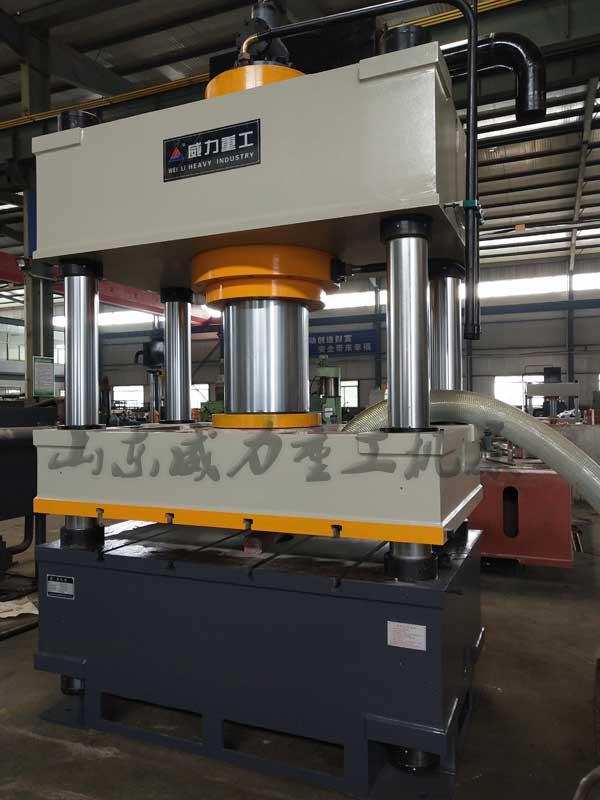 500吨玻璃钢保温罩外壳成型液压机
