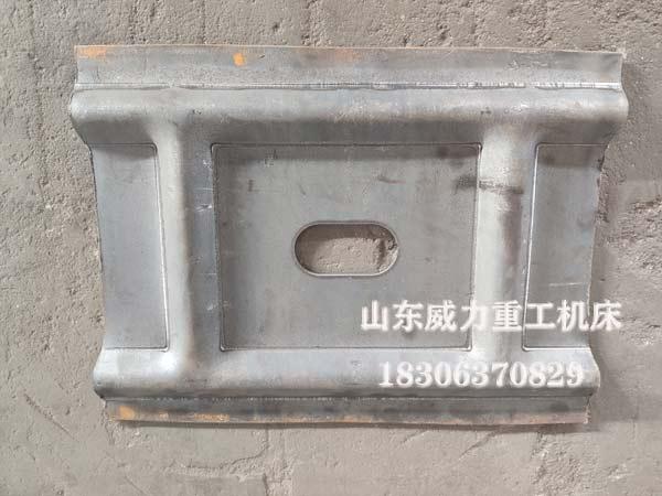 W型钢带冲压件