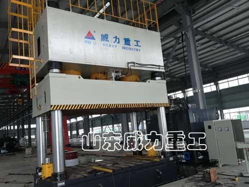630吨复合漏粪板成型液压机