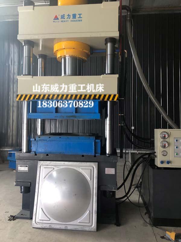 不锈钢水箱板模压液压机