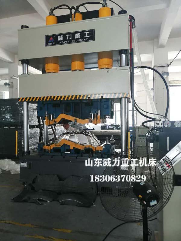 315吨汽车内饰件压制成型液压机