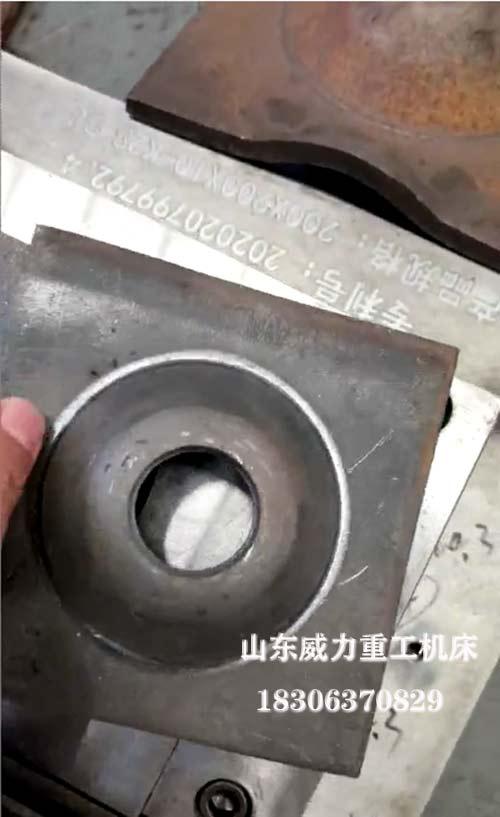 矿用锚杆托盘冲压模具